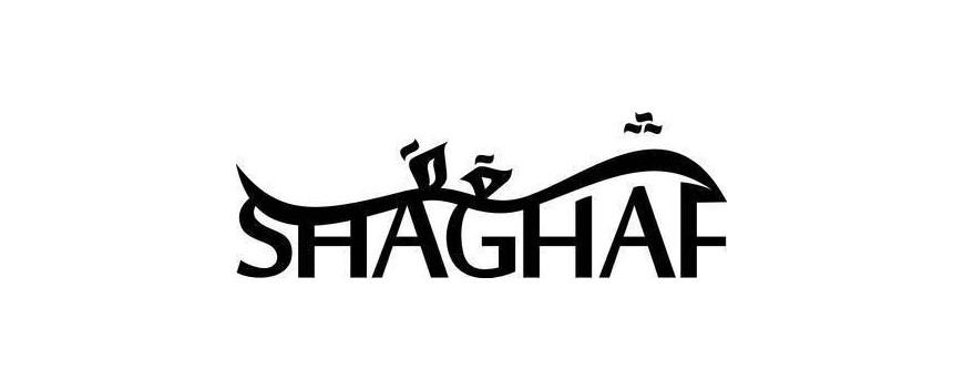 Shaghaf, savons village de Syrie